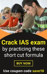IAS exam short cut formula