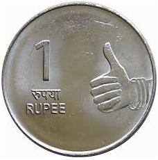 1 rupee coin