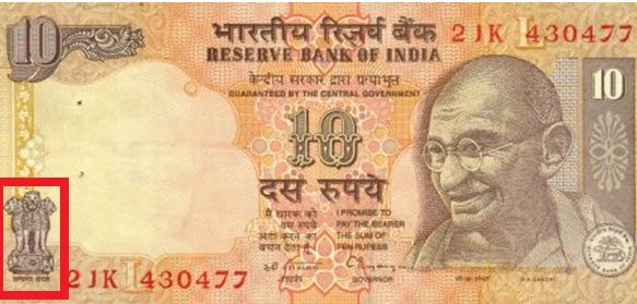 10 rupee note india ashok