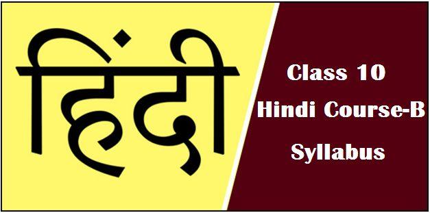 CBSE Syllabus for Class 10 Hindi B 2019-20