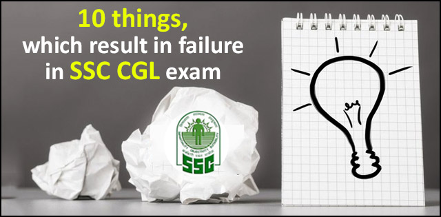 SSC CGL preparation: 10 things that result in failure in SSC CGL exam