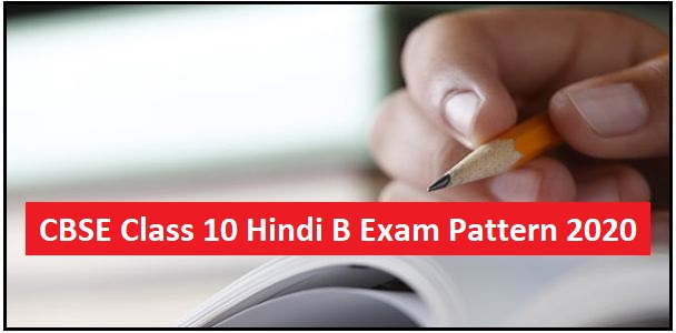 CBSE Class 10 Hindi B Exam Pattern 2020