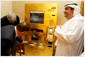 15 Interesting ATM3