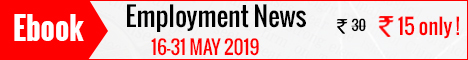 Employment News eBook