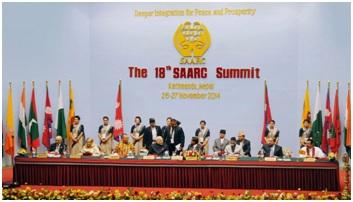 18th SAARC Summit