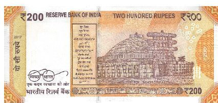 200 rupee new note sanchi