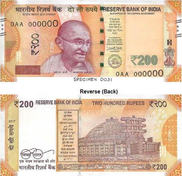 200 rupee note india