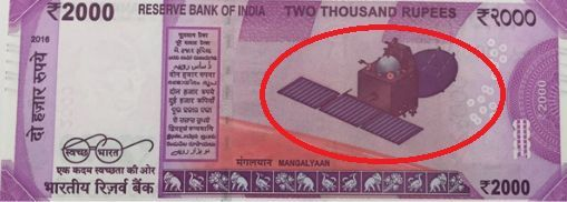 2000 rupee new note malgalyan
