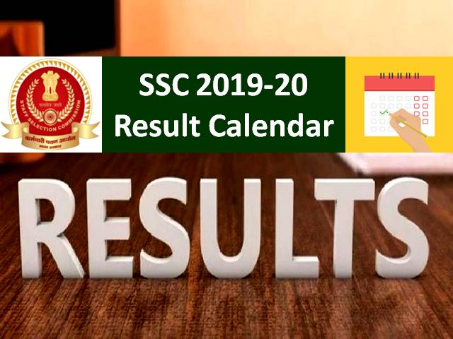 SSC 2019-20 Result Calendar: Check Final SSC CGL 2017/ CHSL 2017/ SSC CGL 2018/ MTS 2019 Result Dates