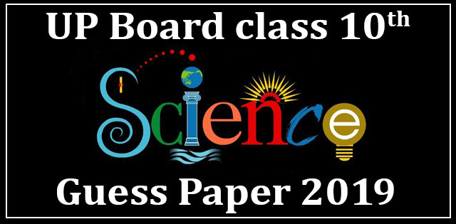 Class 10th Science Solved Guess Paper