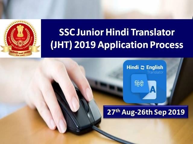 SSC JHT 2019 Application Process: Apply online from 27th Aug
