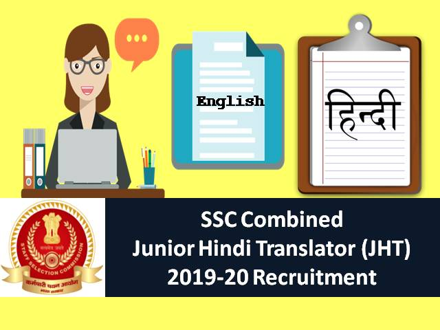SSC Junior Hindi Translator (JHT) 2019-20: Exam Pattern