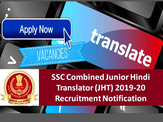 SSC Combined Junior Hindi Translator (JHT) 2019-20: Result