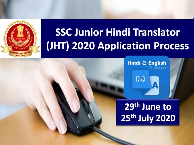 SSC JHT 2020 Registration Ends on 25 July @ssc.nic.in: Check How to Apply online for 283 Junior & Senior Hindi Translator Vacancies