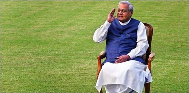 5 Life Lessons from Atal Bihari Vajpayee's Life for Students