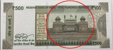 500 rupee new note red fort