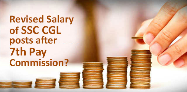ssc cgl salary 2018