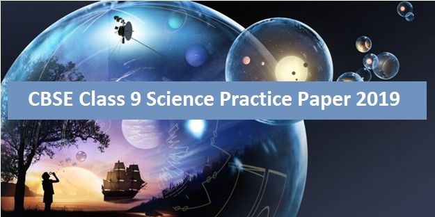 CBSE Class 9 Science Practice Paper with Solution 2019: Set