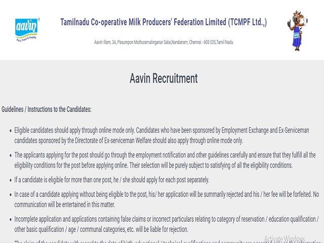 aavin milk Tiruchirappalli district cooperative milk producers union ltd, aavin milk, tamil nadu has recently invited applications for the 38 post of technician and.