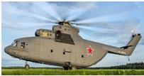 Mil Mi-26 (Halo)