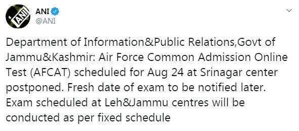 AFCAT 2019 Srinagar Exam Postponed