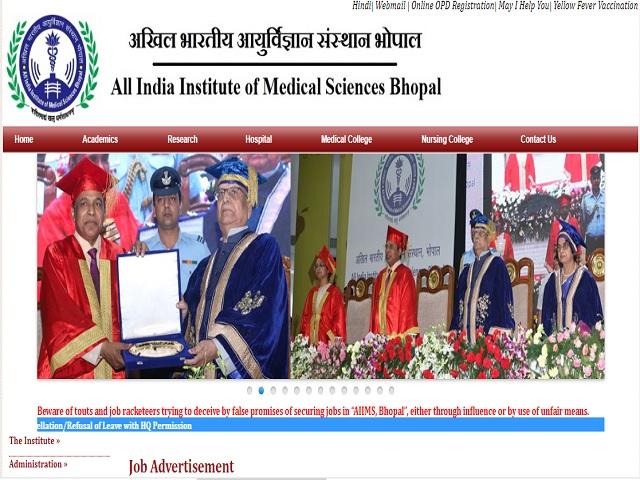 AIIMS Bhopal Recruitment 2020: Apply for 12 Field Investigator Posts @aiimsbhopal.edu.in