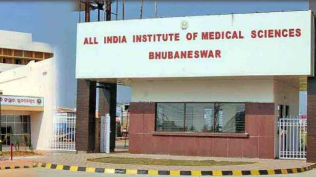 AIIMS, Bhubaneswar Senior & Junior Resident Posts