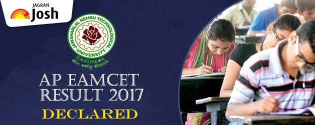 AP EAMCET Result 2017: EAMCET Results Declared  on official website sche.ap.gov.in