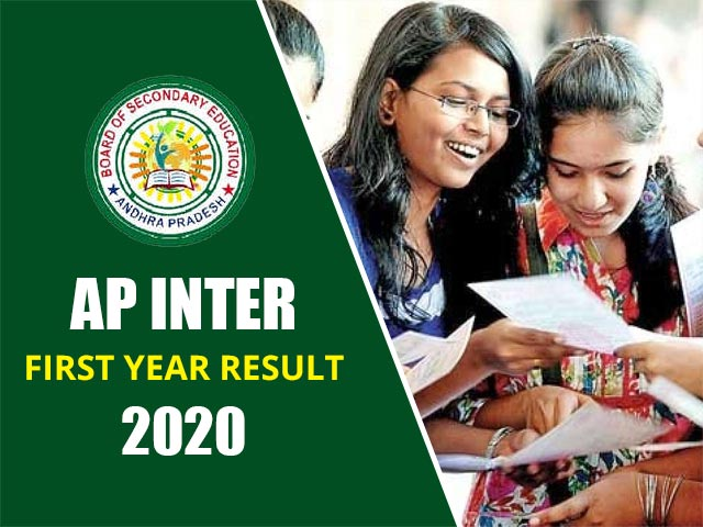 AP Board Inter First Year Result 2020