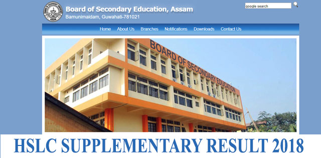 ASSAM Board 2018 HSLC compartmental examination result likely to be out soon at sebaonline.org