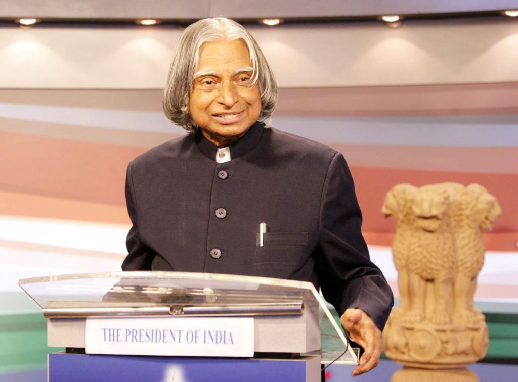 apj abdul kalam biography in hindi audio download