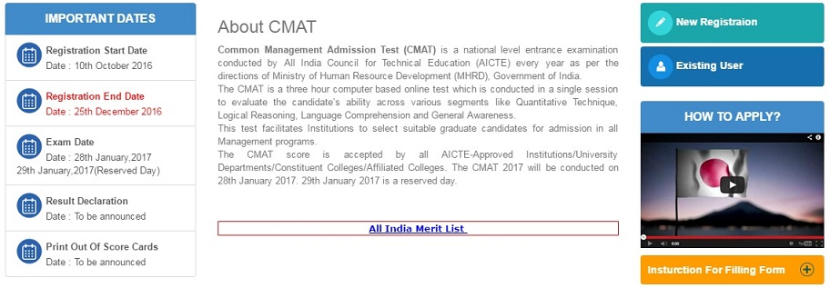 About CMAT 1