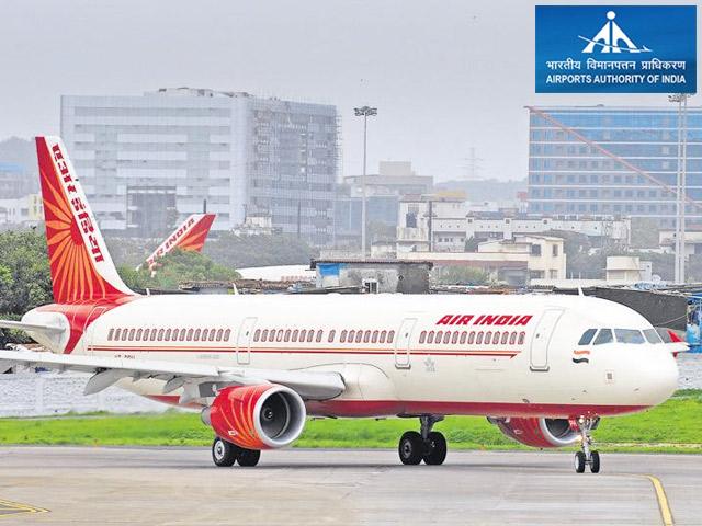 AIESL Air India Recruitment 2020