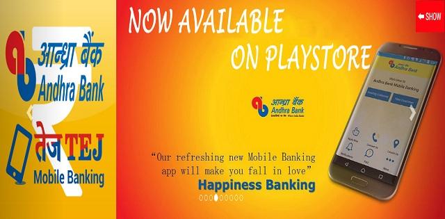 Andhra Bank Part Time Sweeper Jobs: 40 Posts|Offline Application