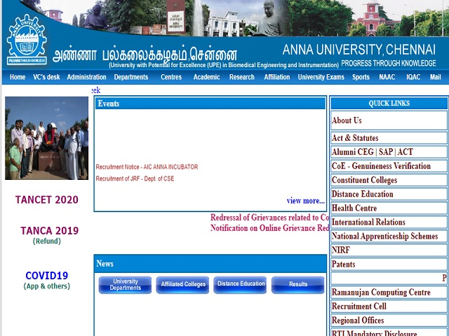 Anna University, Chennai Senior Associate, Technical Associate and Other Posts 2020
