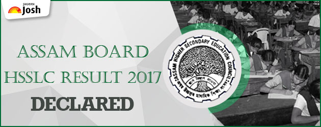 Assam HS Result 2017 Declared, Find your scores at www.ahsec.nic.in and resultsassam.nic.in
