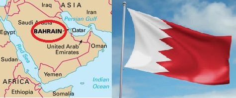 When did Bahrain celebrates its independence Day