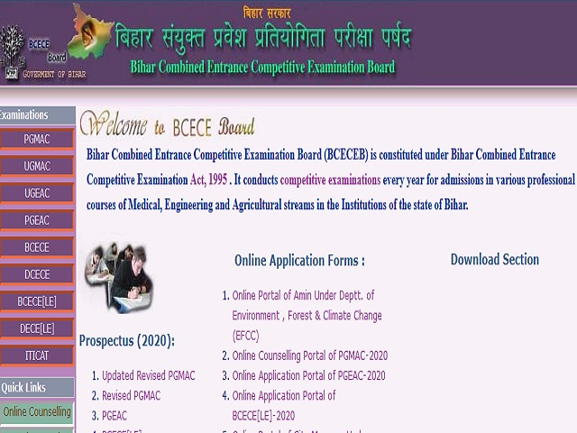 BCECEB Recruitment for 1767 AMIN Posts