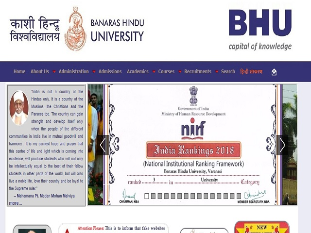 Banaras Hindu University Postdoctoral Fellowship Post 2020