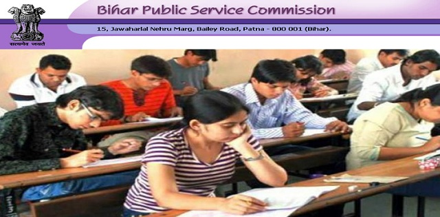 BPSC 2018: Detailed Syllabus and Exam Pattern