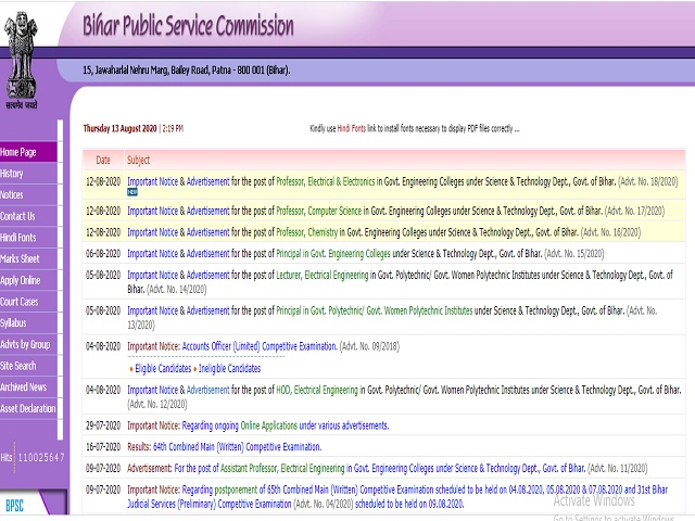 Bihar Public Service Commission (BPSC) Assistant Conservator of Forests Posts 2019