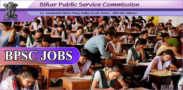 BPSC Lecturer Exam 2018 Admit Card Out