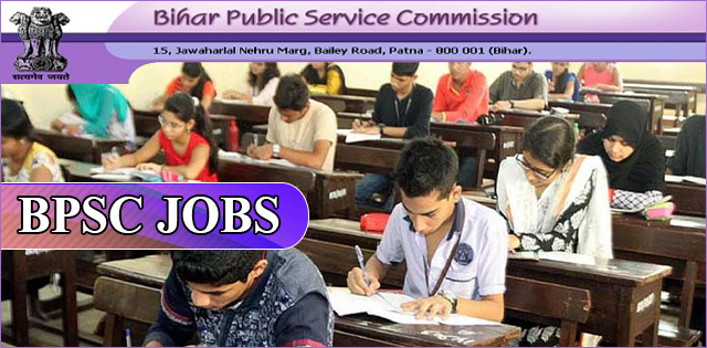 BPSC Main Result 2016 Released