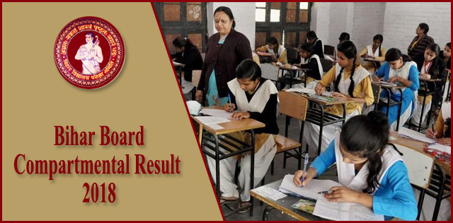 Bihar Board Result 2018: BSEB Class 12 compartmental result expected to be out today at biharboard.ac.in