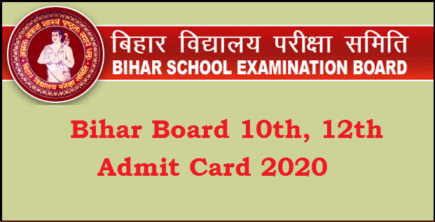 BSEB Dummy Admit Card 2020 Released, check admit card details and examination dates here