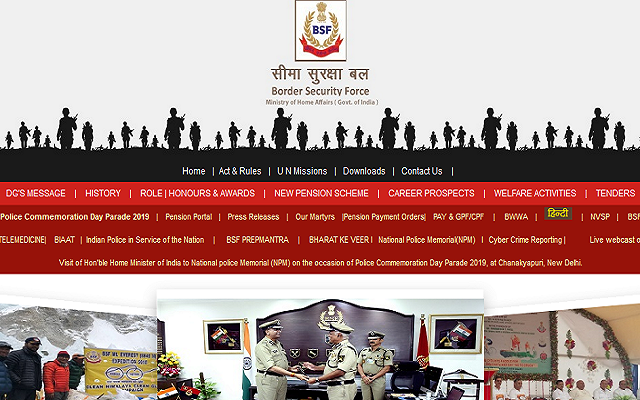 BSF Head Constable RO RM PET/PST/DV Schedule 2019