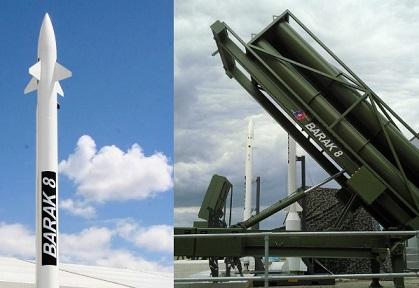 Barak 8 missile
