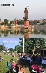 Baroda India USA