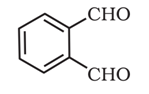Chemistry Benzene-1-2-dicarbaldehyde