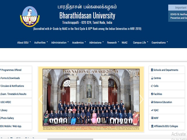 Bharathidasan University (BDU Tiruchirappalli) Recruitment 2019